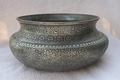 17th century FINEST QUALITY ANTIQUE PERSIAN Safavid ISLAMIC ARABIC Bowl Script