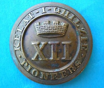 12th PIONEERS, INDIAN ARMY 1903-1922, LARGE BRASS MILITARY BUTTON