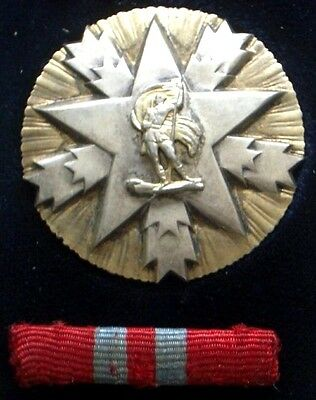 Order of Merit for the People II Order in the original box  EX  YU