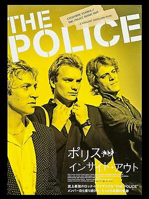 """The Polive Japanese 16"""" x 12"""" Reproduction Concert Poster Photo"""