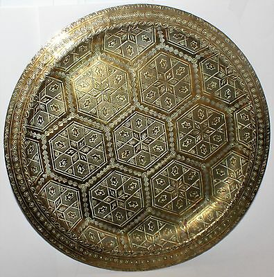 Vintage Brass Plate/Charger with Repeating Middle Eastern Pattern - Arabic/Tray