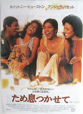 "WHITNEY HOUSTON Flyer 10"" X 8"" JAPANESE 2-Sided Promo Flyer Waiting To Exhale"