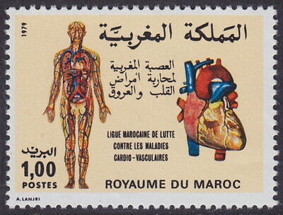 MOROCCO - 1980 Campaign against Cardiovascular Diseases (1v) - UM / MNH