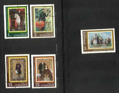 Set of 5 STAMPS - Bulgaria 1978