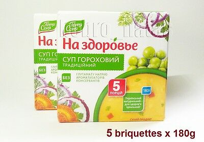 "5pcs The famous ukranian pea soup ""On health"" from Odessa without glutamate"