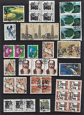 China 2x pages of stamps inc blocks see scans x2