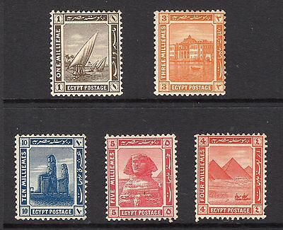 Egypt early MH small group of stamps see scans x2