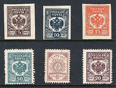 Russia / Latvia mint group of stamps see scans x2