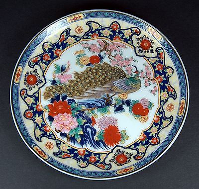 "Japanese ""Imari Ware"" Plate with Transfer-printed Peacock and Floral Clusters"