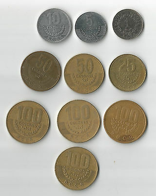 Costa Rica 10 coins 1 - 100 Colones all different types & catalogue numbers