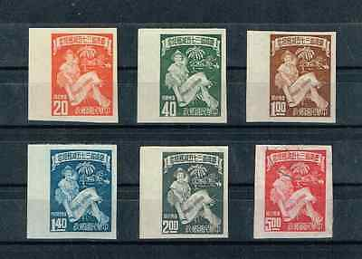 Taiwan 1952 Tax Reduction Imperforate complete set of 6#1046-51+SCV=1100USD+rare