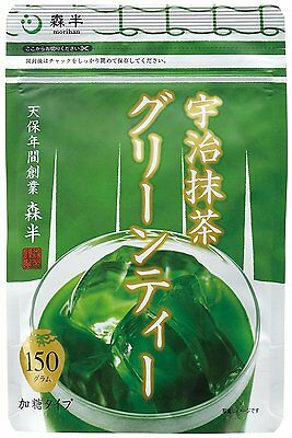 Morihan Uji Matcha Green Tea w/ Sugar Powder 150g Kyoto Made in Japan F/S
