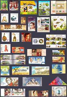 Ukraine COMPLETE FULL YEAR Set of stamps 2011 in SHEETS blocks MNH RARE