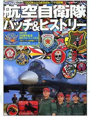 Japan Military Emblem PATCH Photo Book Catalogue Air Self-Defense Force JASDF