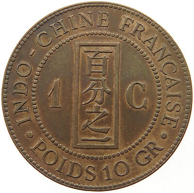 Indochina 1 Cent 1895 Rare Top  #t20 369