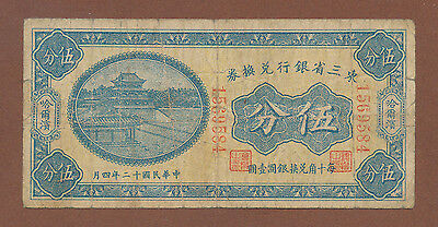 China - Bank of Manchuria, 5 Cents 1923 (1569584) P-S2940a Fine