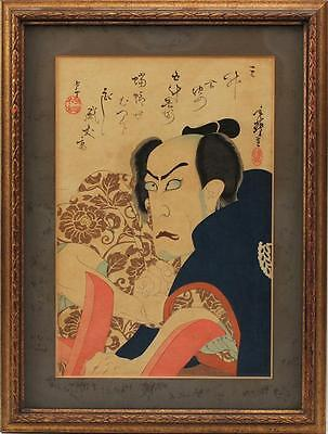1893 Original Toshihide Migita Japanese Ukiyo-e Woodblock Portraits of Sansho