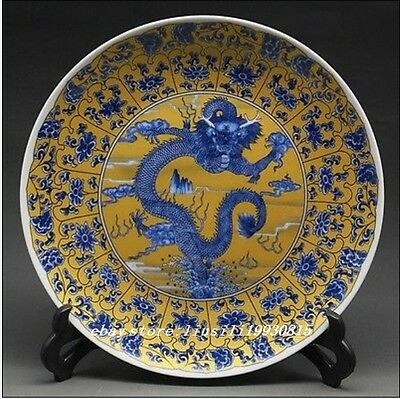 """6""""Chinese Famille Porcelain painted dragon Plate w Qianlong Mark"""