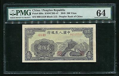 Rare China PRC First Edition 1949 200 yuan Pick 838a PMG 64