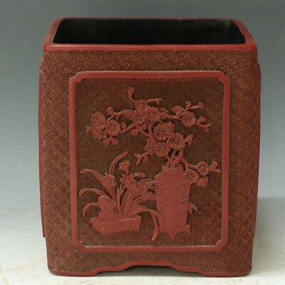 ChinaExquisite Hand-carved Flowers & peach trees carving Lacquerware Brush Pot