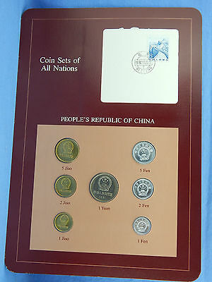 1981-82 coin set PEOPLE'S REPUBLIC OF CHINA all nations FRANKLIN MINT packaging