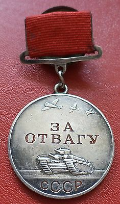 Soviet Russian WWII Bravery Medal No. 216797 order badge