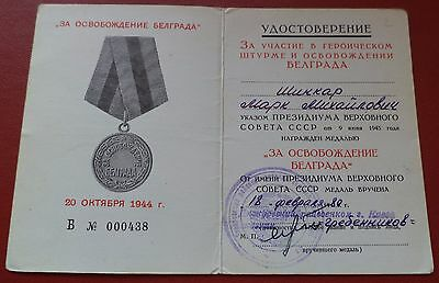 Soviet Russian 1980 Doc for the Medal for the Liberation of Belgrade rare order