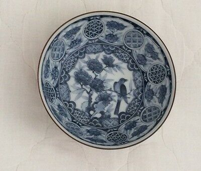 Small Japanese Bowl - New In Box