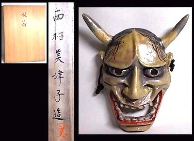 JAPANESE ANTIQUE POTTERY HANNYA MASK WITH BOX DEMON DEVIL LACQUER NOH ONI r378