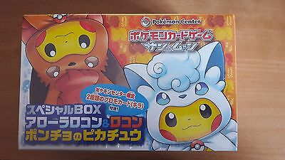 Pokemon Center Sun & Moon Pikachu Cosplay Alola Vulpix Poncho Box - UK Stock