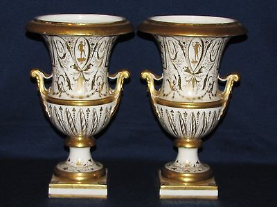 Pr. of Early 1900s French Urns