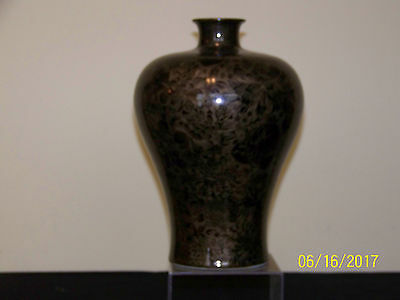 Chinese Qing Dy Qianlong Under Glaze Mark Gold Gilded Lotus Flower Meiping Vase