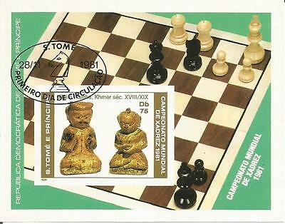 Sao Tome & Principe 1981 World Chess Championship Imperf. CTO Miniature Sheet MS