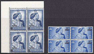 Muscat & Oman (BPAEA): 1948 SG 25/26 Silver Wedding, MNH blocks of 4