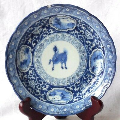 C18Th Japanese Blue And White Dish With A Mythical Beast In The Centre