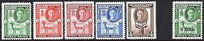 Somaliland Protectorate 1942 KGVI Part Set SG 105-109 + 1951 Surcharge SG 125 MM