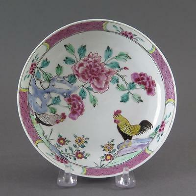 Fine Antique Chinese Famille Rose Porcelain Berry Dish Of A Cockrel Yongzheng
