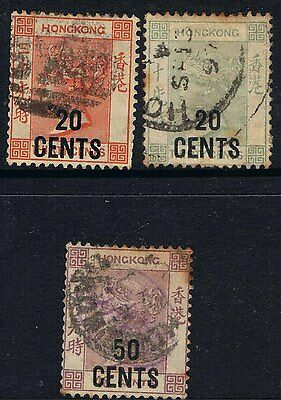 Hong Kong 1885 - 91 Queen Victoria Surcharges