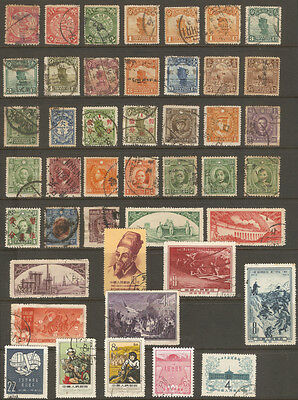 China Used Lot (2 Scans)