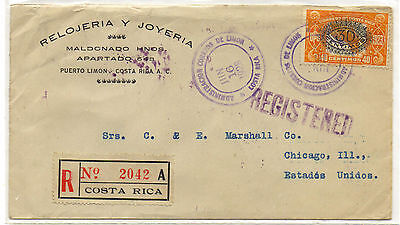 Costa Rica To Usa - 1928 Registered Cover
