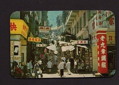 Postcard 1964 Hong Kong China Street Scene With Stone Stairway *1598