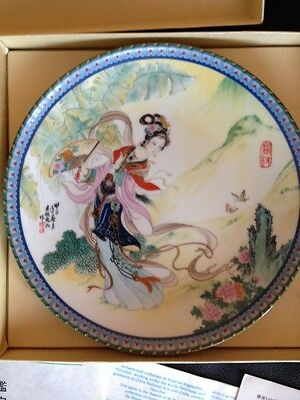IMPERIAL JINGDEZHEN Porcelain Beauties Of The Red Mansion Plate #1. 1985