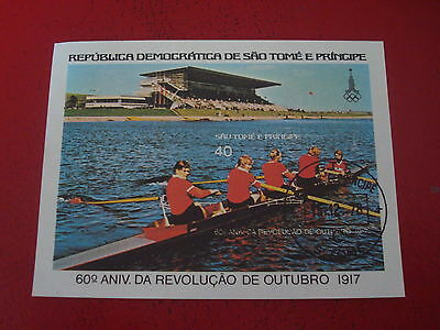 Sao Tome & Principe - 1978 Rowing - Minisheet - Unmounted Used - Ex Condition