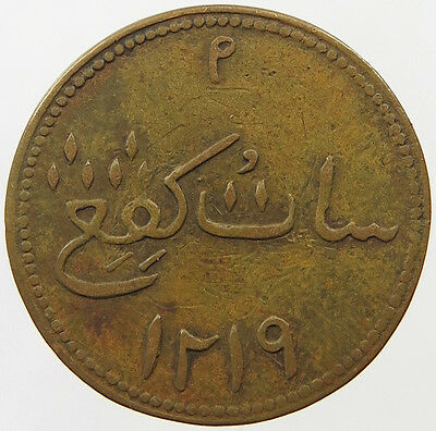 NETHERLANDS EAST INDIES 2 KEPINGS 1219 1804  #t21 481