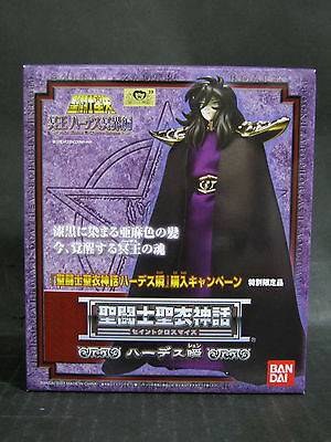 BANDAI Saint Seiya Cloth Myth Hades Shun Limited Edition action figure