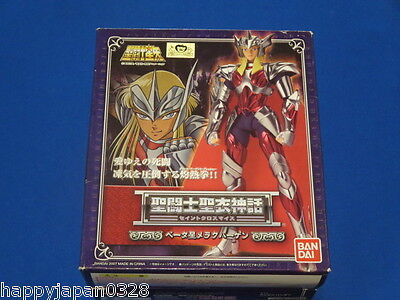 BANDAI Saint Seiya Cloth Myth Asgard/God Warrior Beta Merak Hagen Japan rare