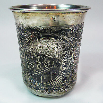 1849 Antique Russian 84 Silver Nielo Large Beaker, Cup, Moscow, Russia