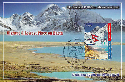Nepal : Highest (Mt. Everest) and Lowest (Dead Sea) Place on Earth Maxi Card.