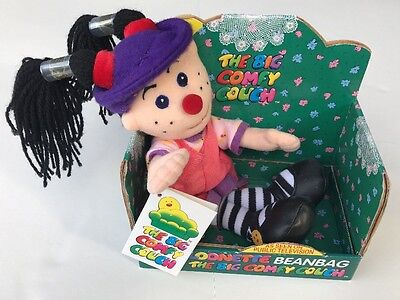 Vintage The Big Comfy Couch LOONETTE Beanbag Doll New in Box 1997