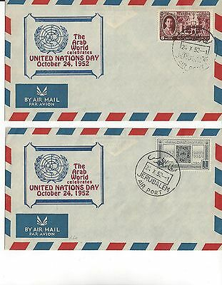 Egypt  United Nations Day 1952 2 Dif Covers Canceled at Jerusalem Airport RARE